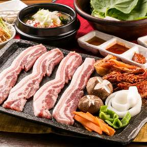 韓国家庭料理 サムギョプサル専門店 金ちゃん image
