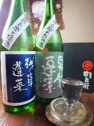 【串兵衛】の為だけに蔵元さんが製造した。焼き鳥に合う日本酒!