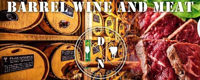樽ワイン酒場 呑牛呑気の画像