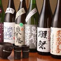 【日本酒&焼酎】 全国の蔵元より選りすぐった極上銘酒をご用意