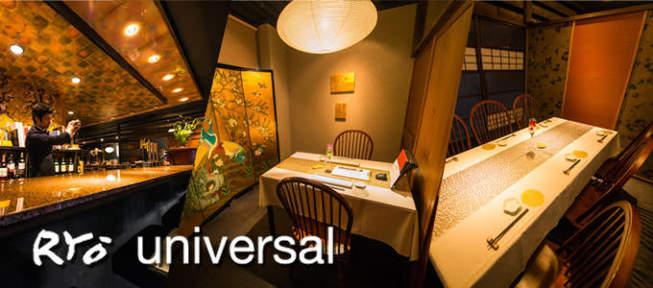 RYO universalの画像