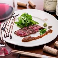 和食とワインのマリアージュをお楽しみ下さい。