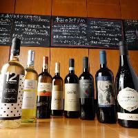 イタリア産ワインを中心に上質な厳選ワインを40種類以上ご用意。
