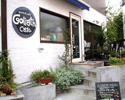 Goliath cafe.