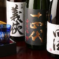 【極上銘酒】 全国より厳選して取り揃えた日本酒は常時20種程