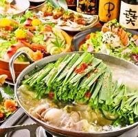 博多もつ鍋、飲み放題付宴会が3,000円~ご用意しております♪