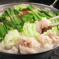 木村屋自慢のもつ鍋を是非お召し上がりください!