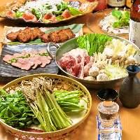 もつ鍋は、コク深い出汁に仙台牛のもつを使用♪食欲をそそります
