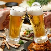 【歓送迎会】 会社の歓送迎会等の宴会シーンに最適なコース多数