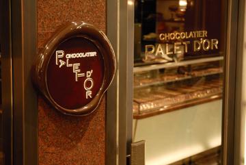 ショコラティエ パレドオール