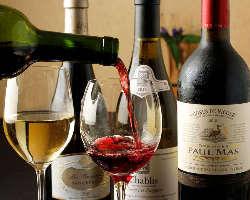 赤・白の厳選ワインをご用意。天ぷらとのマリアージュをお愉しみ下さい