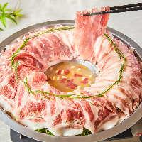 【霜降りハーブ豚】良質なサシと甘みが特徴。葱しゃぶで◎
