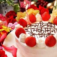 誕生日や送別会などにメッセージ付きケーキを♪