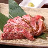旬を愉しむ絶品料理が楽しめる料理のみコースを4,500円~ご用意