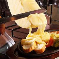★ラクレットチーズ★ 新登場!野菜やベーコン、ポテトに♪