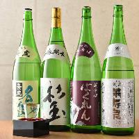 【厳選銘酒】 鮮魚と相性抜群な日本酒を厳選して取り揃え