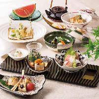 会席料理は旬の食材をふんだんに使った特別料理をご用意