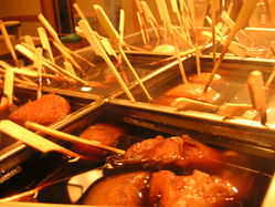 真っ黒スープに串刺し!! 静岡(しぞ~か)おでん