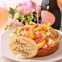 自家製デコレーションケーキは特別な記念日にどうぞ(要予約)