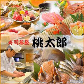 寿司茶屋 桃太郎 池袋東口店