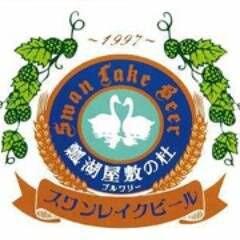 SWANLAKE Pub Edo 渋谷代々木上原店 CAFE DE TETEの画像