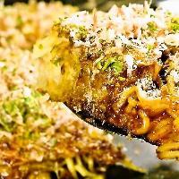 広島焼き!もちもちの麺とソースの香りをお楽しみください。