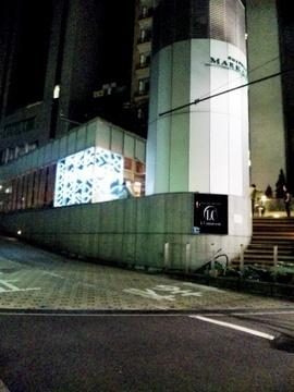 シガーショップ・バー&カフェル・コネスール 渋谷マークシティ店