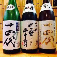 日本全国から集められた、厳選焼酎&日本酒