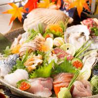 産地直送の新鮮鮮魚の数々!! 旬の素材を揃えました♪