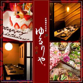 全席個室居酒屋 花楓〜KAEDE〜 船橋駅前店
