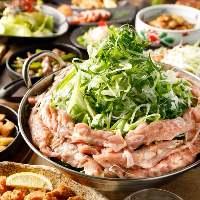 九州食材と郷土料理で宴会!3時間飲み放題付コース3,000円