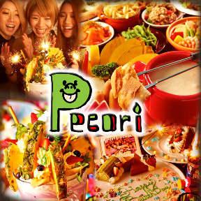 池袋 Cafe&Dining Pecoriの画像
