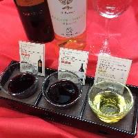 ワインお試しコース 3種類選んで300円。ボトルに悩んだらコレ!