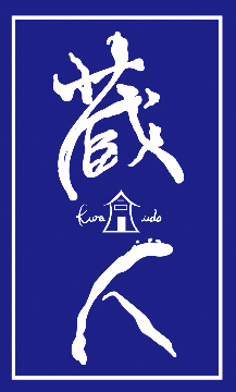 炉端&鉄ぐりる 蔵人 西船橋店