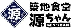 築地食堂 源ちゃん アクアシティお台場店 image