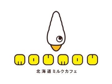 北海道ミルクカフェ MOUMOU アクアシティお台場店