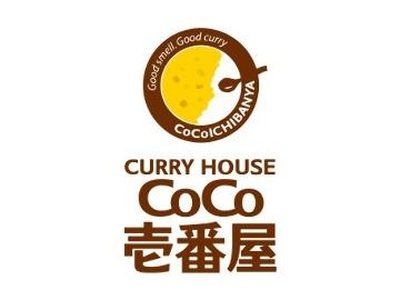 カレーハウスCoCo壱番屋 アクアシティお台場店