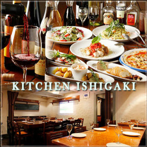 KITCHEN ISHIGAKIの画像