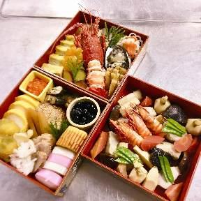 寿司・割烹 おきな