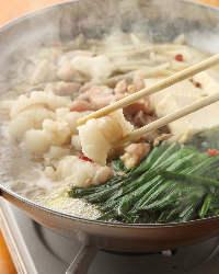 【自慢のもつ鍋】 鹿児島産の新鮮な和牛モツを使用した絶品鍋