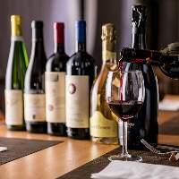 [お手ごろワイン] 赤・白・泡と伊ワイン中心にセレクト♪