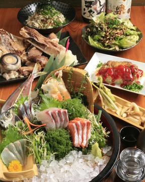 鮮魚刺身と朝採り野菜 すず家 自由が丘店の画像