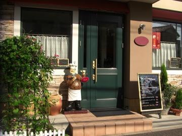 フランス田舎料理のお店 ビストロ・ポトフの画像
