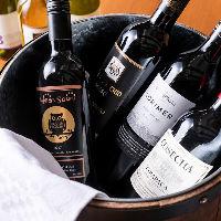 ワイン8種飲み放題プランは女子会や飲み会にも大好評♪
