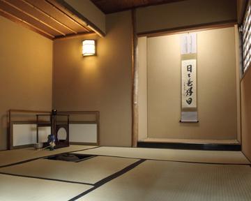 泉竹の画像