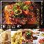 陳家私菜(ちんかしさい)赤坂一号店 湧の台所