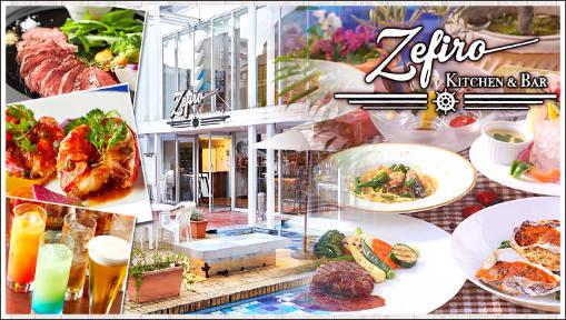Zefiro Kitchen & Barの画像