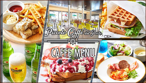 Piccolo Caffe del porto image