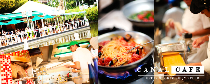 CANAL CAFEの画像