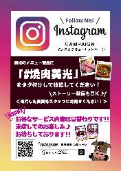 【緊急事態宣言】 営業時間変更のお知らせ